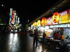 遼寧街夜市