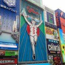日本でも有名な通り