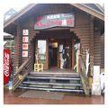 写真:津軽スコップ三味線快館