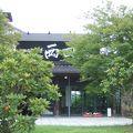 写真:西田屋 (コウノトリ但馬空港店)