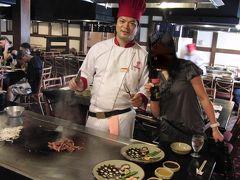 ロッキー ジャパニーズ ステーキ テッパン レストラン