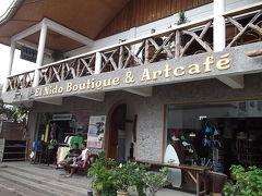 アート カフェ