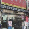 写真:ソウルレコード