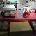 写真:ミルフィーユ 大阪空港店
