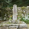 写真:坂崎出羽守の墓