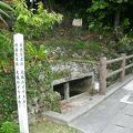 写真:荻堂大城湧水群 イリヌカー
