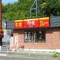 写真:すき家 (釜利谷店)
