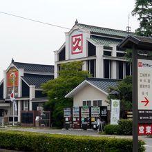 八丁味噌作りの見学・試飲ができる、岡崎市の味噌博物館!