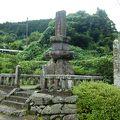 写真:俵坂関所跡