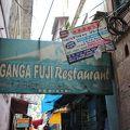 写真:ガンガ・フジ・レストラン