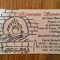 写真:Trattoria Bar Serenella dal Coco
