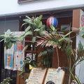 写真:石垣島キッズ