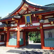 江戸の守り神、日本三大祭の一つ山王祭