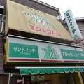 写真:マジックパン 甲子園店