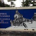 写真:スパイラル トンネル