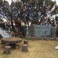 写真:叶崎灯台