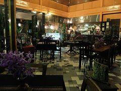 James Brooke Bistro & Cafe