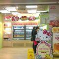 写真:鴻福堂 (加拿分道店)