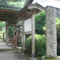 写真:千古の家(坪川家住宅)