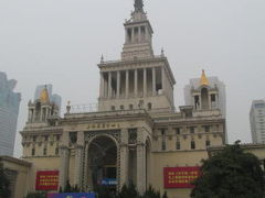 上海展覧中心