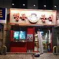 写真:ヘンボッシクタン (しあわせ食堂)