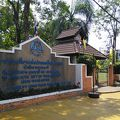 写真:タイ国政府観光庁 (ウドーン ターニー)