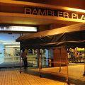 写真:藍澄湾商場