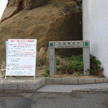 ロケット打ち上げ時はプレス席となる竹崎の観望台