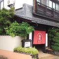 写真:日本料理 紅屋
