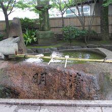 自然石の手洗場