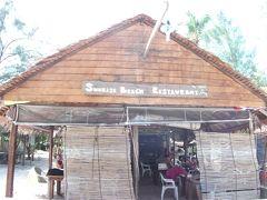 サンライズ ビーチ レストラン