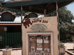 オースティン動物園