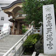 菅原道真公を合祀する古社です