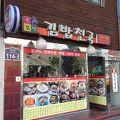 写真:キンパッチョングッ (キンパッ天国) <鍾路3街店>