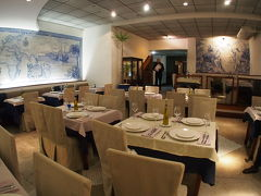 Restaurante Lareira Portuguesa