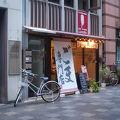 写真:京都 ごまの専門店ふかほり
