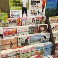 写真:塾脚石図書文化広場
