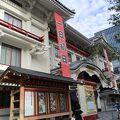 写真:歌舞伎座