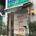 写真:CAFE JOY
