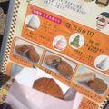 写真:食道楽のコロツケーの店 芝生広場内