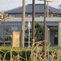 写真:tea room NAKANO
