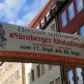 写真:アルトシュタットフェスト (旧市街祭り)