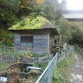 写真:丹波山村 水車小屋