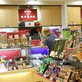 写真:神戸風月堂 大阪空港店