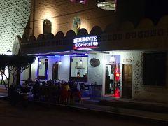 El Cafetal Galapagos