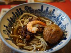 度小月担仔麺 (台南本店)