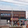 写真:じゃんぼ総本店 大阪狭山市駅前店