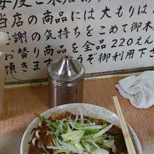 なぜかついつい行きたくなる,椎名町駅前の立ち食いうどん店!