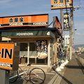写真:吉野家 高槻若松町店
