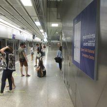 クイーン・シリキット・ナショナル・コンベンション・センター駅